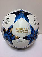 Футбольный мяч FINAL