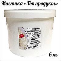 Мастика ТопДекор