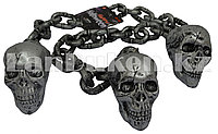 Большая цепь с черепами (бутафория)