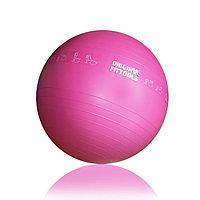 Гимнастический мяч 55 см для коммерческого использования (FT-GBPRO-55), фото 1