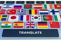 Точный перевод с английского на русский