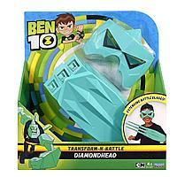 Ben 10 Боевое снаряжение Алмаз