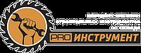«Pro-Инструмент» - интернет-магазин строительных инструментов со склада.