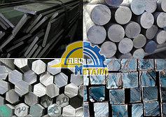 Сортовой прокат из нержавеющей стали (круг, полоса, квадрат, шестигранник)