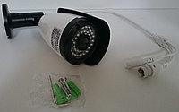 Уличная IP видеокамера CENMAX   1.3Mp