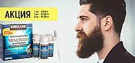 Миноксидил  Minoxidil для роста волос и бороды 6 шт. ОРИГИНАЛ.