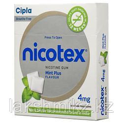Никотиновая жвачка Никотекс 4 мг (Nicotex), 9 шт.