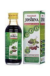 Джошина, Joshina, Hamdard