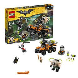 Lego Batman Movie: Химическая атака Бэйна 70914