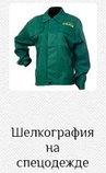 Шелкография на зонтах., фото 4