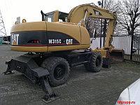 252-7360 Гидроцилиндр отвала экскаватора Caterpillar M315C