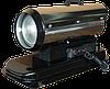 Дизельная тепловая пушка 30 кВт Профтепло ДК-30П | Гарантия, доставка, купить