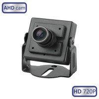 Миниатюрная мультигибридная видеокамера MATRIX MT-SM720AHD20, фото 2