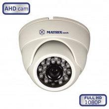 Full HD мультигибридная видеокамера MATRIX MT-DW1080AHD20V