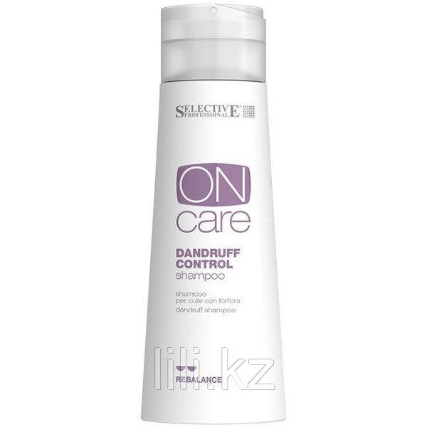 Шампунь от перхоти Selective Dandruff Control Shampoo 250 мл.