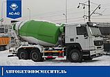 Самосвал ZZ3407S3567D Euro-IV, фото 5
