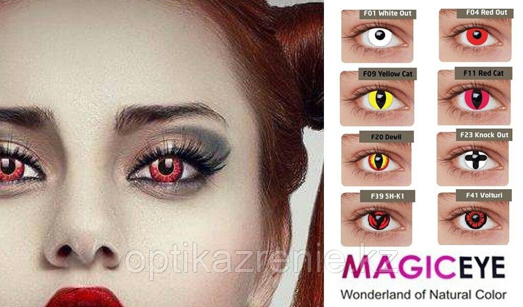 Карнавальные линзы Magic eye Volturi