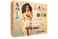 Ideal Shape (Идеал Шейп) - утягивающее белье, фото 1
