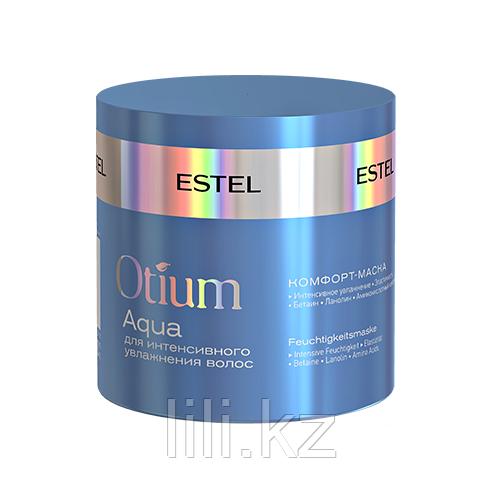 Комфорт-маска для глубокого увлажнения волос Estel OTIUM Aqua, 300 мл.