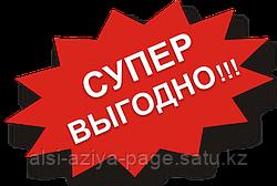 Продление акции на Hytera BD 505