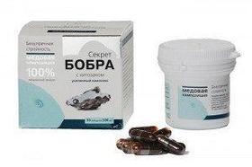 «Секрет бобра» с хитозаном для похудения (30 капсул, по 0,5 г.)
