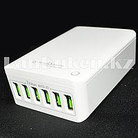 Зарядное устройство (настольное, 6 портов USB) от AFCA - TECH 7A