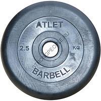 Диски обрезиненные, 26 мм Atlet 2,5кг (Д-26-31-50-мм)