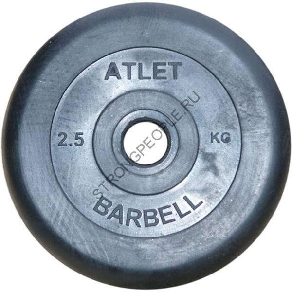 Диски обрезиненные, 31 мм Atlet 2,5кг (Д-26-31-50-мм)