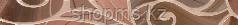 Керамическая плитка GRACIA Arabeski venge border 01(65х600)