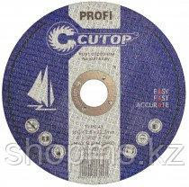 Профессиональный диск отрезной по металлу и нержавеющей стали Cutop Profi Т41-125 х 2,0 х 22,2 мм