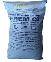 Пластифицирующая добавка в бетон С3 (Суперпластификатор С-3)