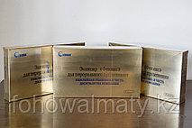 Эликсир фениксFohow - защита печени, почек, атеросклероз,хроническая усталость,истощение, фото 2