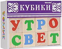 """Кубики деревянные """"Алфавит"""""""
