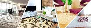 Средства для чистки ковровых покрытий