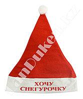 "Шапочка новогодняя красная ""Хочу Снегурочку"""