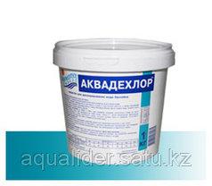 Аквадехлор 1кг