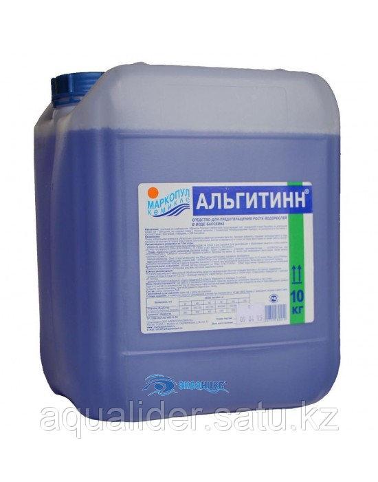 Альгитинн 10 литр