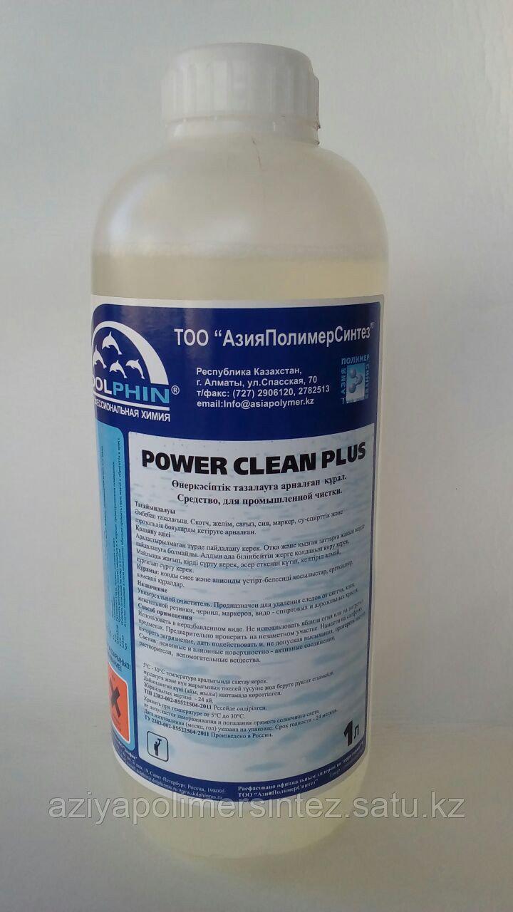 Пятновыводитель для твердых поверхностей - POWER CLEAN PLUS 1 литр