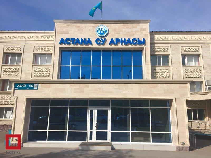 ГКППХВ Астана су арнасы