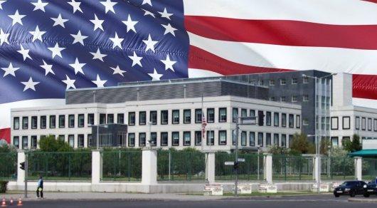 Посольство США в Республике Казахстан
