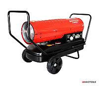 Нагреватель на жидком топливе Alteco A-5000DH (50 кВт)