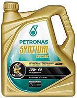 Моторное масло Petronas SYNTIUM RACER X1 10w60 4 литра