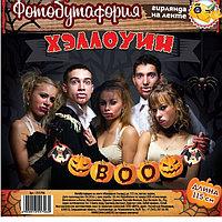 """Гирлянда на ленте """"Хеллоуин"""", фото 1"""