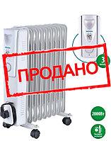 Масляный радиатор ZL-A07S-9 (9 секций) (001)
