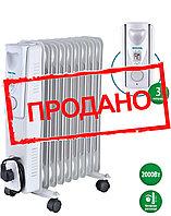Масляный радиатор ZL-A07S-11 (11 секций)