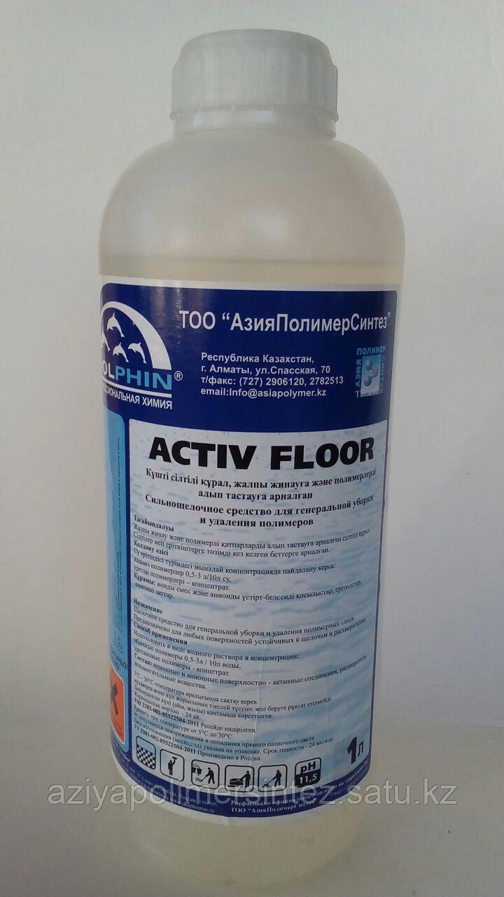 Сильнощелочное концентрированное средство для глубокой очистки полов  -Dolphin Aktiv Floor 1л