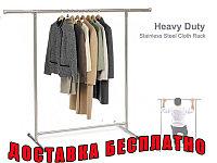 Вешалка для одежды KL-809