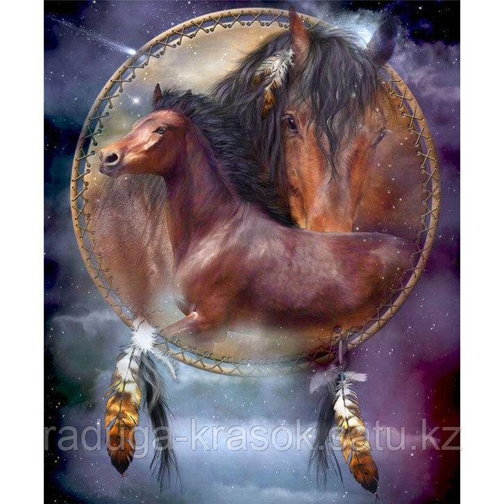 """Картина по номерам """"Ловец снов с лошадьми"""""""