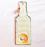 Декоративная табличка-открывашка, BEER, 20 см