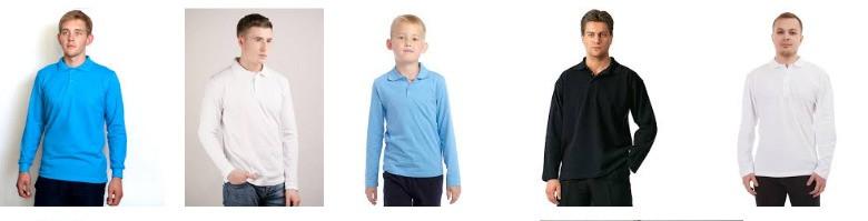 Рубашки, футболки ПОЛО с ДЛИННЫМ рукавом. Мужские и женские. Производство- Индия. Делаем печать логотипа